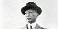 Dr. Philip Jaisohn